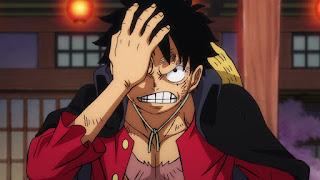 ワンピースアニメ 990話 ワノ国編   ルフィ かっこいい   ONE PIECE Monkey D. Luffy   Hello Anime !