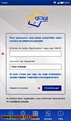 حل مشكل نسيان كلمة السر لتطبيق بريدي موب لبريد الجزائر  3