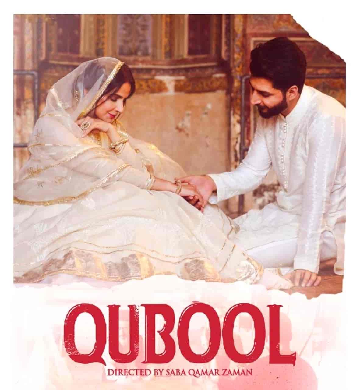 Qubool Punjabi Song Image By Bilal Saeed