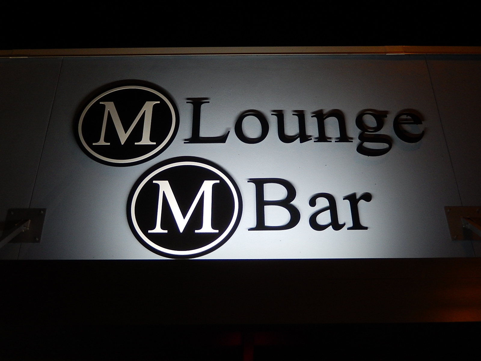 Club Reports: M Bar, M Lounge, The Treehouse, Shots Orlando, Hansonu0027s Shoe  Repair, Celine, The Lodge, Saddle Up, Aero Bar, The Patio