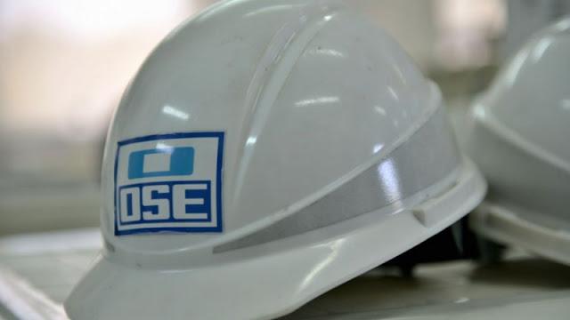 OSE - Comunicado