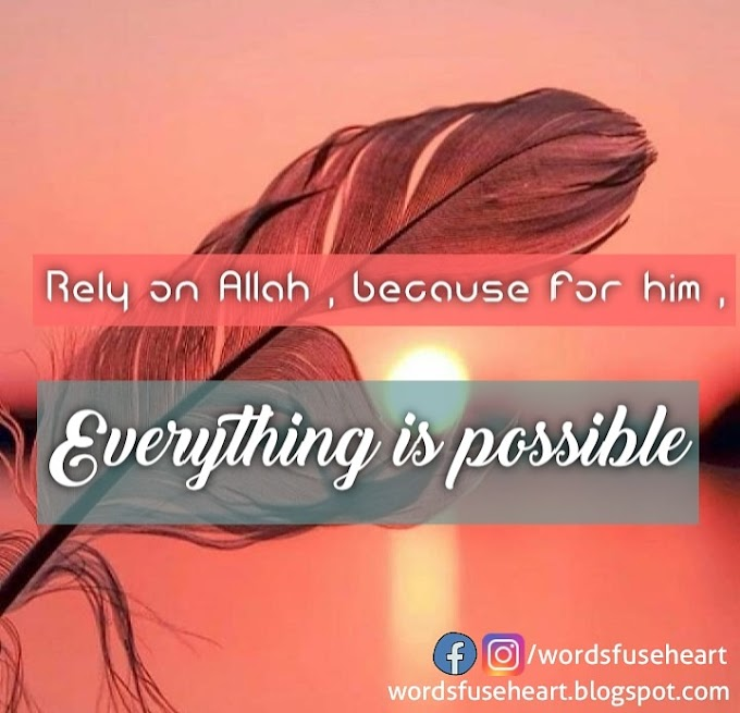 Rely On Allah Because For Him Everything Is Possible | Believe in Allah