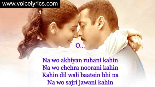 Jag Ghoomeya Lyrics In English