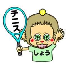 japanese monkey and tennis