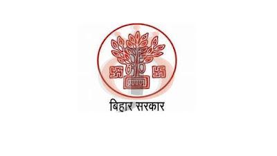 BTSC Bihar Recruitment 2021