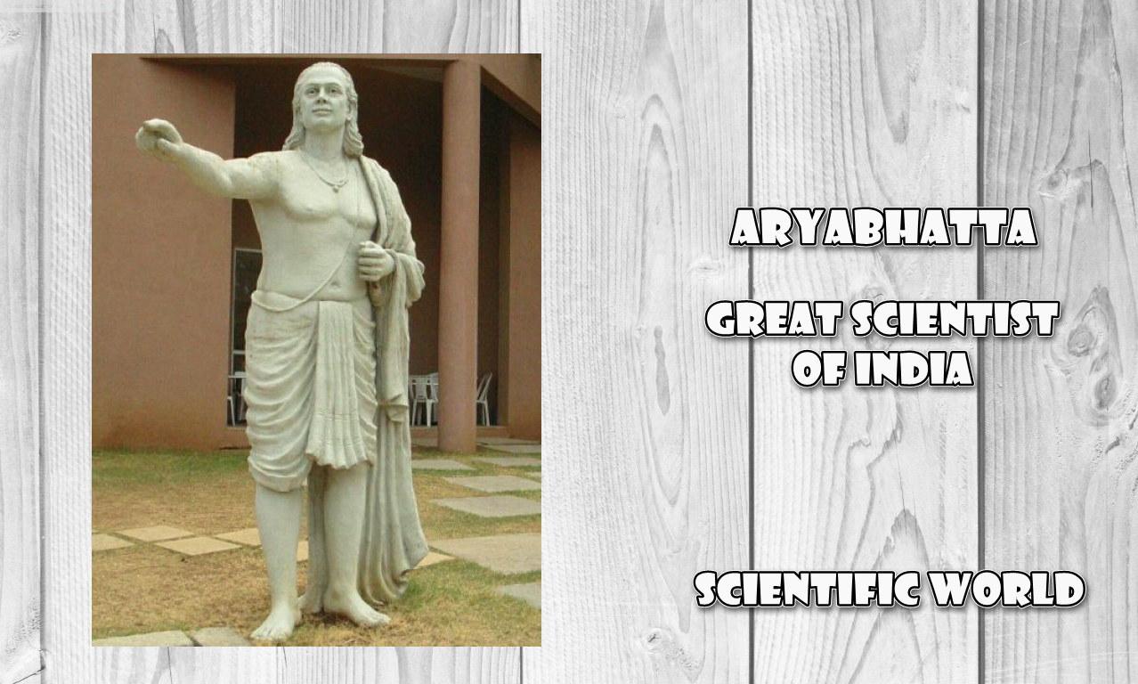 आर्यभट - Aryabhatta