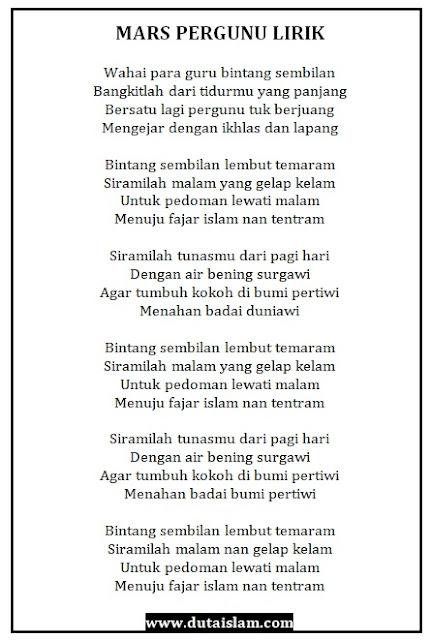 pergunu lirik teks mars indonesia