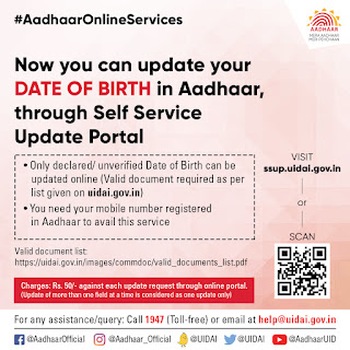 How to Change Date of Birth/Update in Aadhar Card:Adhar Card DoB Correction