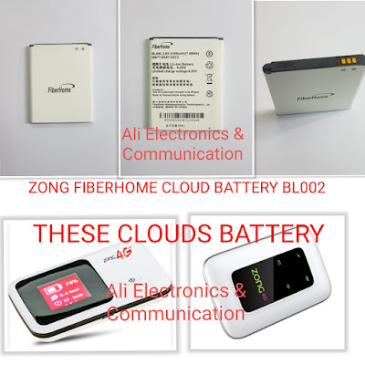 ZONG CLOUD BATTERY 4G FIBER HOME