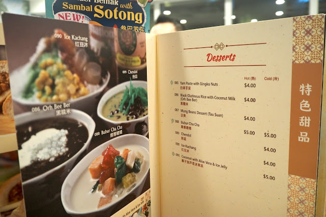 Curry Times Restaurant novena menu singapore