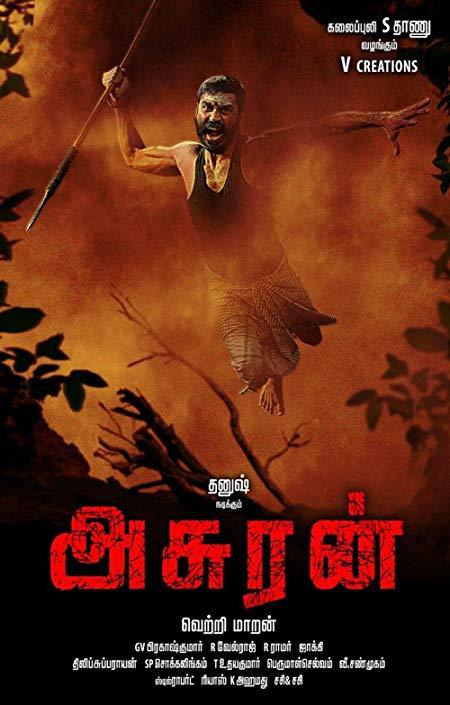 Asuran (2019) Tamil  Full Movie  Download HD-Rip – 480P   720P – x264 – 400MB   850MB – Download