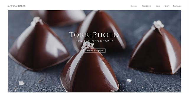 Сайт фуд фотограф Aleksa Torri