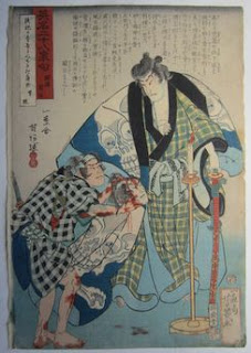 落合芳幾 英名二十八衆句 国沢周治 の浮世絵版画販売買取ぎゃらりーおおのです。愛知県名古屋市にある浮世絵専門店。