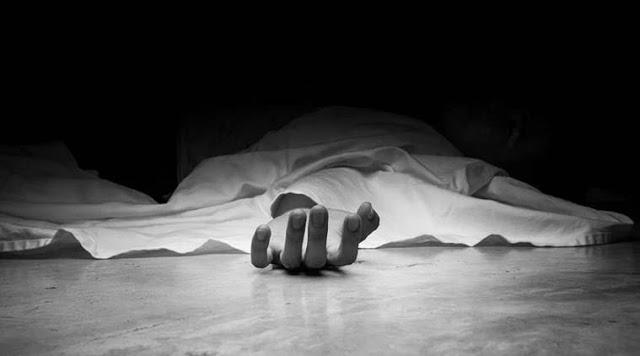 14 घंटे तक इलाज को भटकती रही गर्भवती महिला की हुई मौत