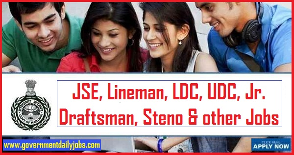 Haryana SSC Recruitment 2019 | Online 2978 Junior System Manager, Assistant Lineman, Lower Divisional Clerk & other Jobs,