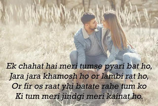 shayari images download in hindi