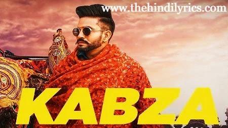 Kabza Lyrics – Gurlez Akhtar (2020)
