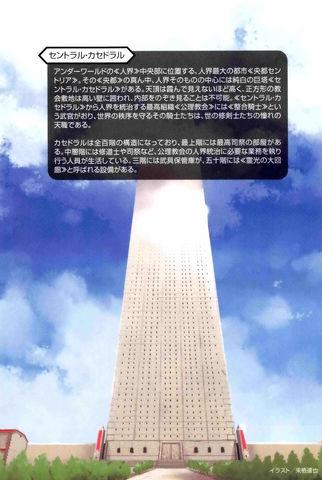 truyenconect.com - Sword Art Online