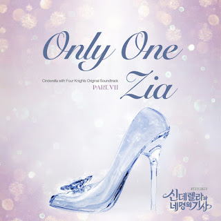 DOWNLOAD MP3 [Single] ZIA – Cinderella And Four Knights OST Part.7