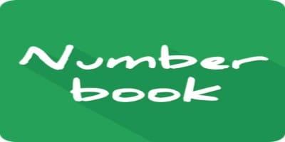 """تحميل برنامج نمبر بوك للاندرويد رابط مباشر- How number book android """""""