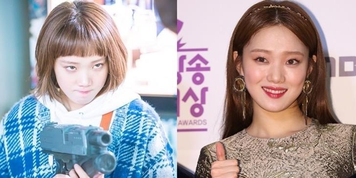 Quên Bok Joo đi! Lee Sung Kyung ngoài đời lung linh thế này đây