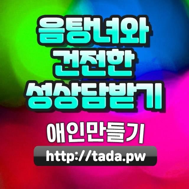 서울은평앙금플라워