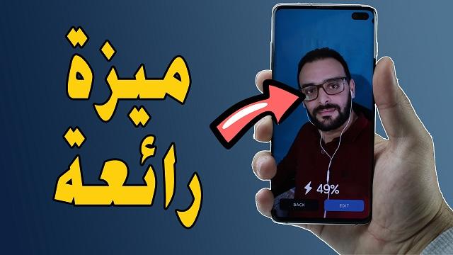 تطبيق خرافي يضيف لمسة رائعة على هاتفك عند شحنه