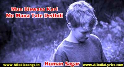 Mun Biswasa Kari Mo Mana Tate Deithili (Human Sagar)-www.AllodiaSongs.in