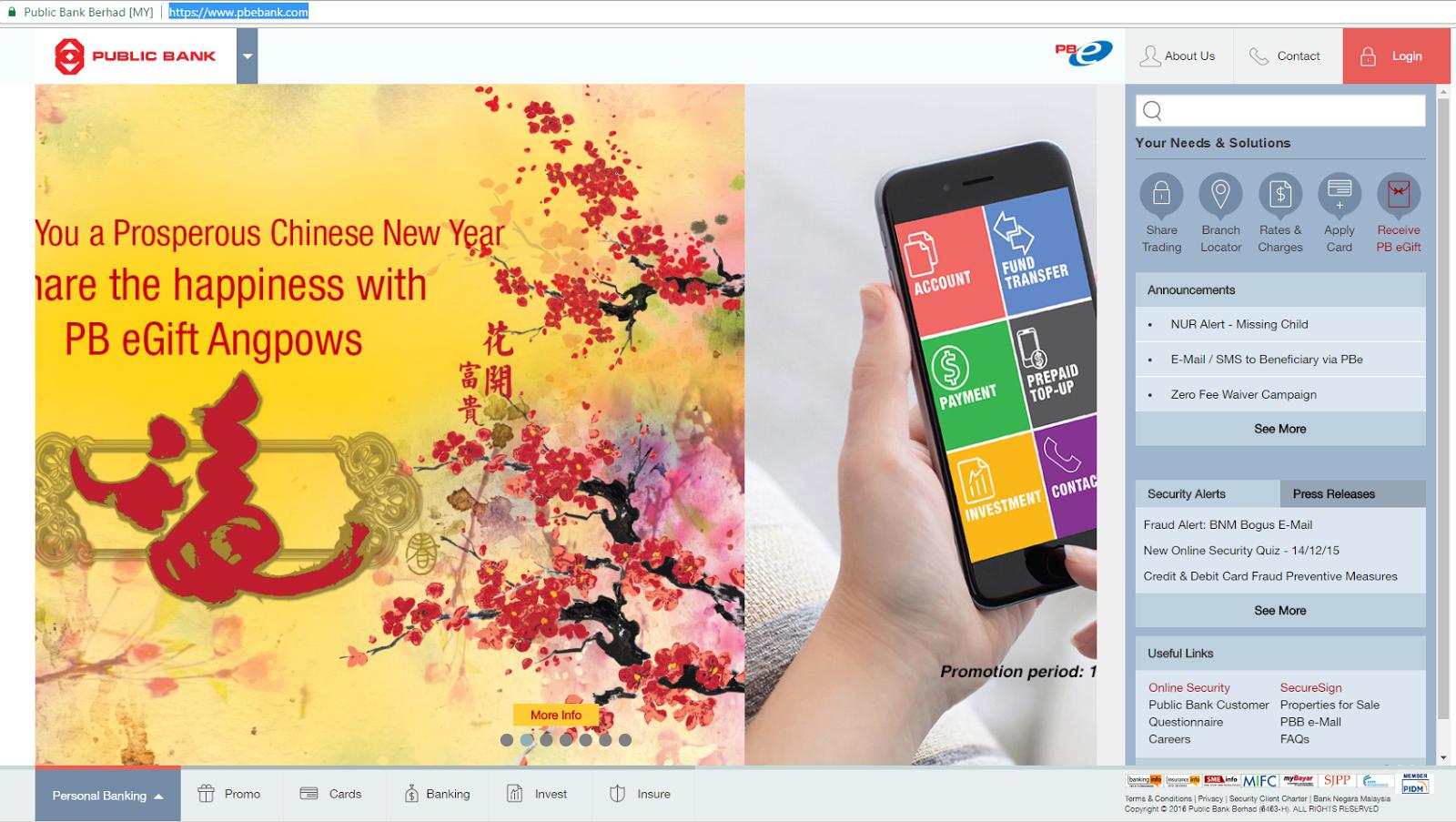 login.taobao.com