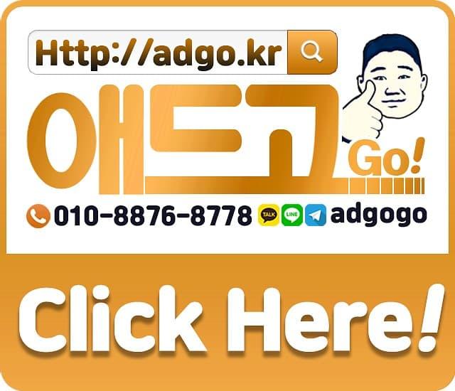 수청동구글키워드광고