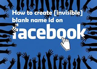 blank name id on facebook@myteachworld.com
