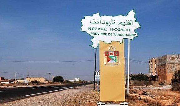 العبث يرافق صفقة اقتناء المساعدات الغدائية لمجلس إقليم تارودانت وإعلان طلب عروض مفتوح للمرة الثانية