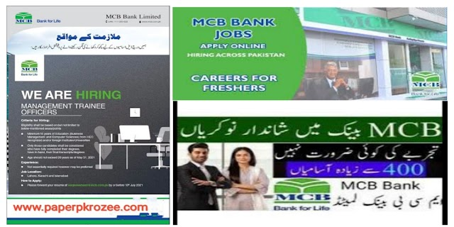 MCB Bank Limited MCB Jobs For Management Trainee Officers( MTOs) 2021 For Fresh Graduates Multiple Cities Of Pakistan