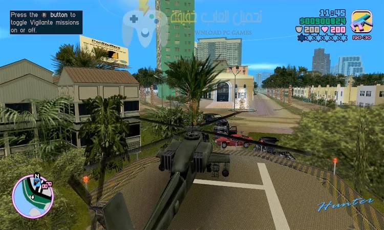 تحميل لعبة جاتا 7 للكمبيوتر برابط مباشر من ميديا فاير