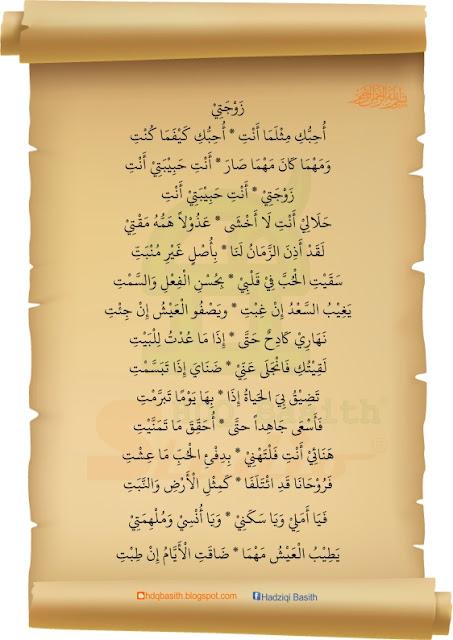 zaujati lirik lagu ditulis arab beserta artinya lengkap