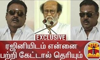 EXCLUSIVE Interview with Vijayakanth | Vijayakanth 40