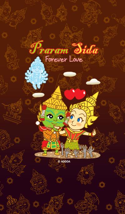 Praram Sida 永遠の愛