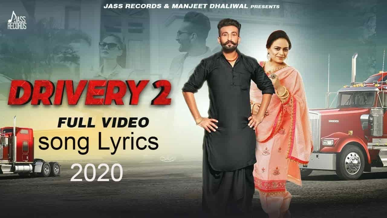 Drivery 2 hindi lyrics 2020  Gurman Paras & Gurlez Akhtar  Music Empire  Jass Record