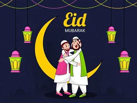 Eid-al-Fitr Wishes 2021, Eid al Fitr Wishes 2021