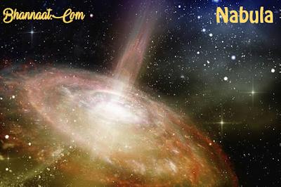 How Can We See Stars Far From Light Years प्रकाशवर्ष की दूरी से हम सितारे कैसे देख पाते हैं