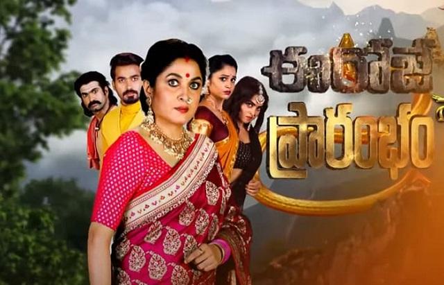 Zee Telugu Naga Bhairavi Show Cast, Storyline, Start Date, Timing, Promo