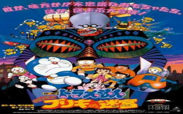 Doraemon Movie 14: Nobita to Buriki no Labyrinth Subtitle Indonesia