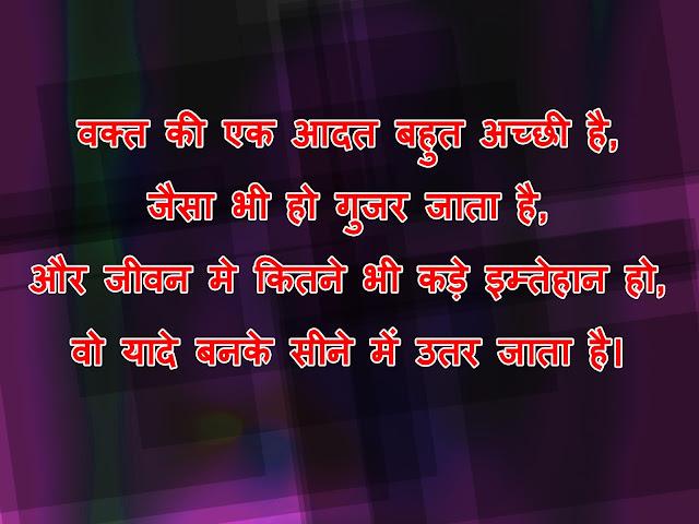 motivational i hindi