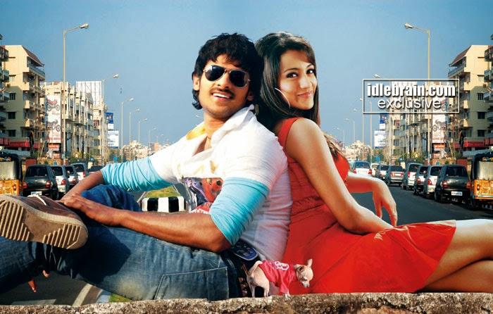 Prabhas Fans Forever: Bujjigadu Songs Lyrics