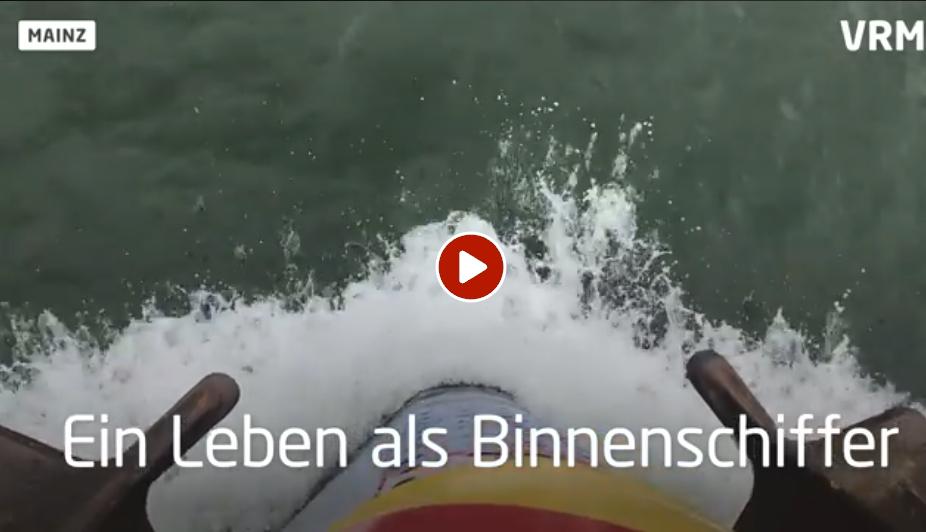 https://www.facebook.com/allgemeinezeitung/videos/495800747944211/