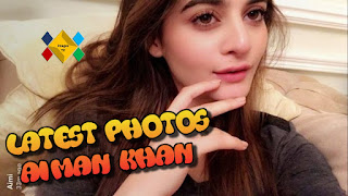 Aiman Khan's Beautiful Pictures by videozilla