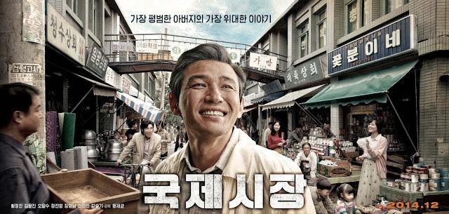 ode to my father korea film