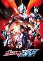 Ultraman Geed Subtitle Indonesia