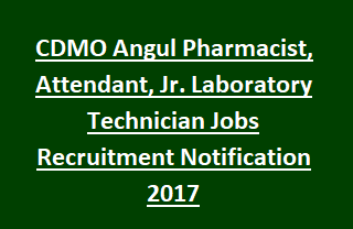CDMO Angul Pharmacist, Attendant, Jr. Laboratory Technician Jobs Recruitment Notification 2017