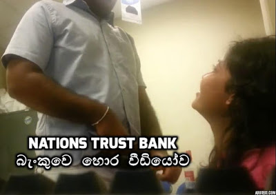 Sri Lankan Bank Girl Nation Trust Bank Hidden Cam